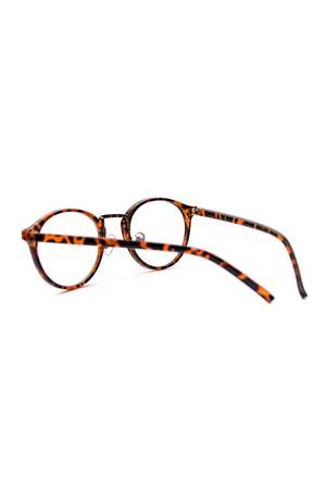 Epingle - Hipster panterka / Epingle okulary