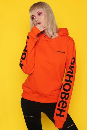 Animals Wave - Guilty Orange Hoodie Bluza